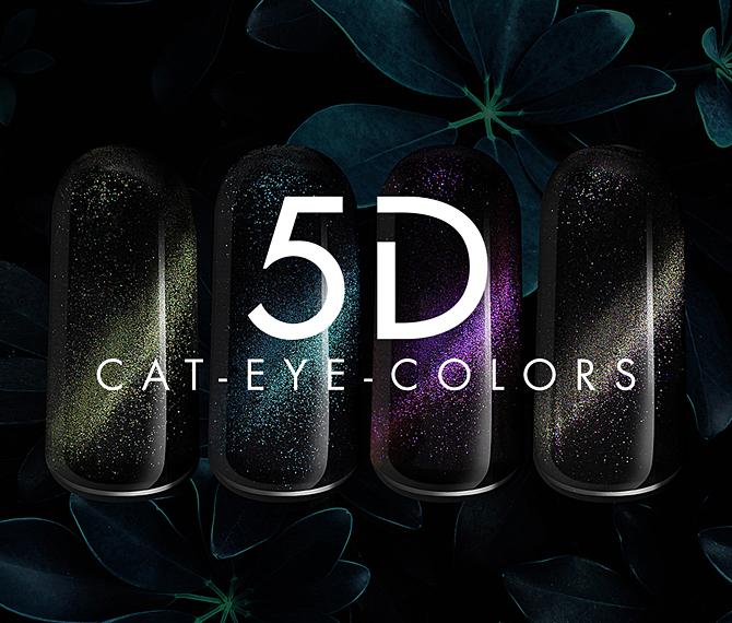 5D Cat Eye